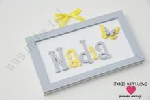 Tabliczka z imieniem Nadia